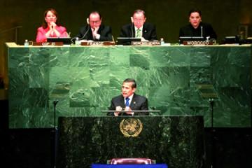 Calentamiento global, cumbre, Nueva York, ONU